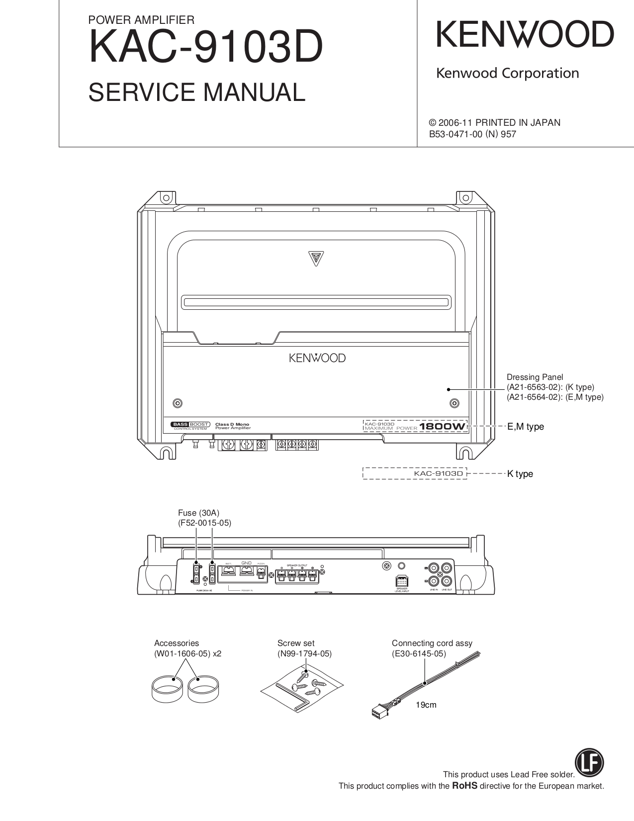 pdf manual for kenwood amp kac 622 car stereo wiring diagram kenwood amp kac  622 pdf